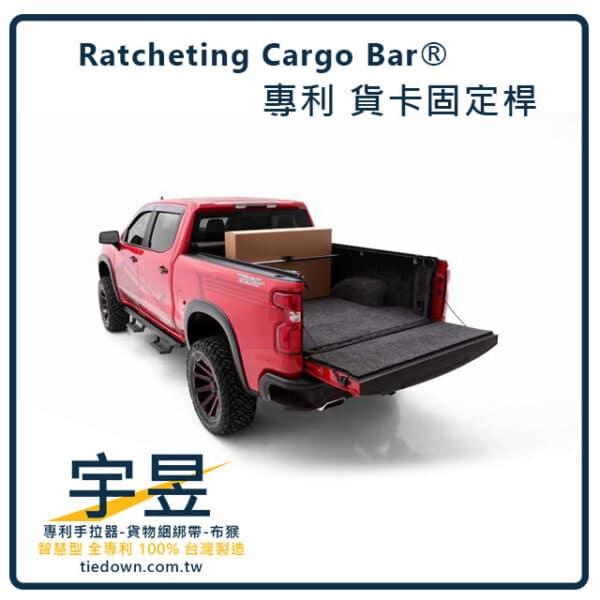 cargo-load-bar