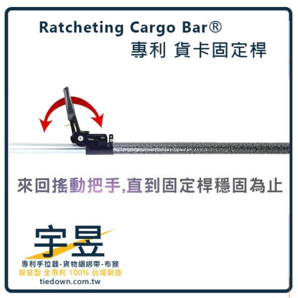 ford-ranger-cargo-bar
